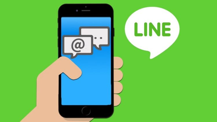 Tutorial Membuat Bot di LINE